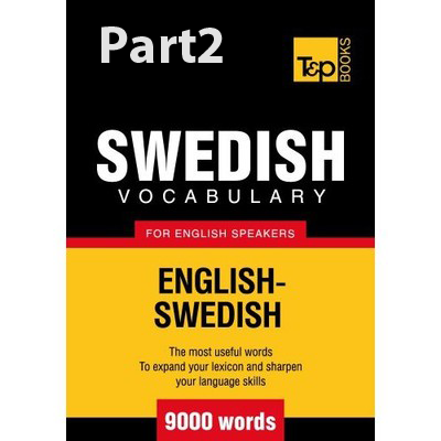 6000+ Swedish Vocabulary Words (Second Half)