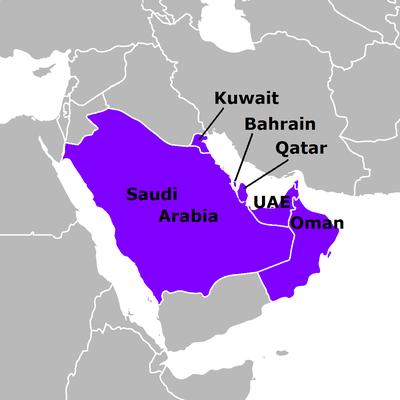 Get by in Gulf Arabic (Khaleeji) - Memrise