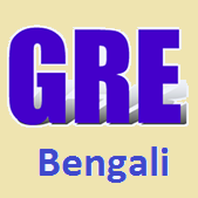GRE 1500 Words With Bengali