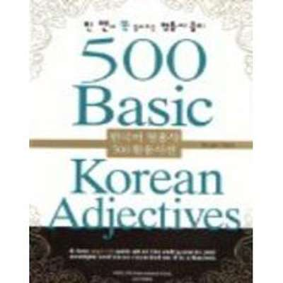 500 Basic Korean Adjectives