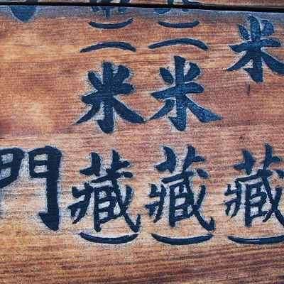 Start Reading Japanese