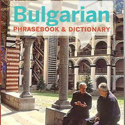Lonely Planet - Bulgarian