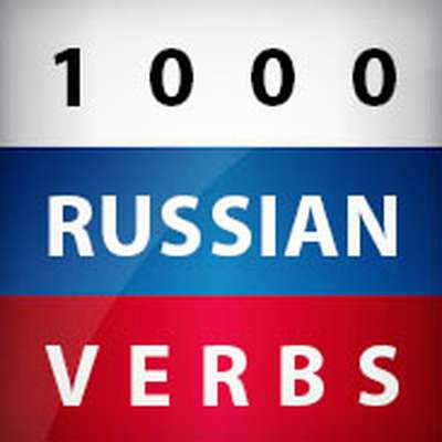 1000 Russian Verbs (In Pairs, With Stress Marks)