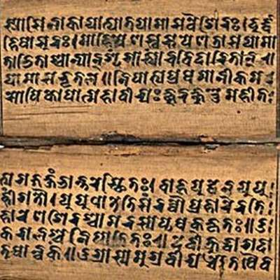 Sanskrit For Beginners
