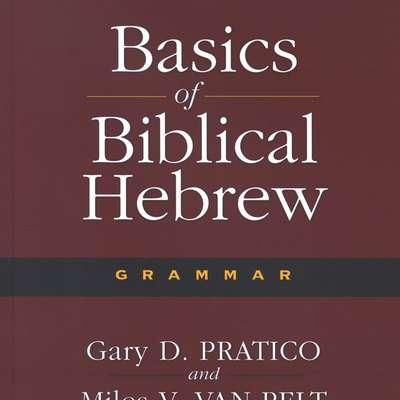 Basics of Biblical Hebrew Vocabulary - Memrise