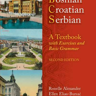 BCS - A Textbook (Croatian vocab)