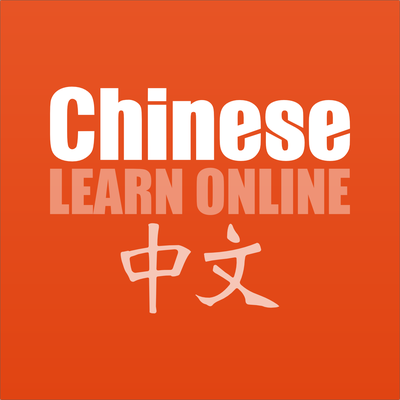 Chinese Learn Online (Beginner - Level 1)