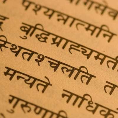 ! Audio ! Devanāgarī Alphabet (No Typing)