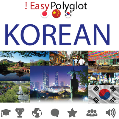 !  Easy Polyglot • Korean