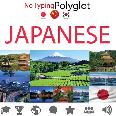 (No Typing)  Polyglot • Japanese