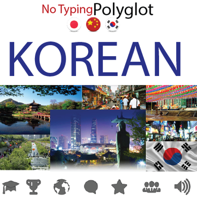 (No Typing)  Polyglot • Korean