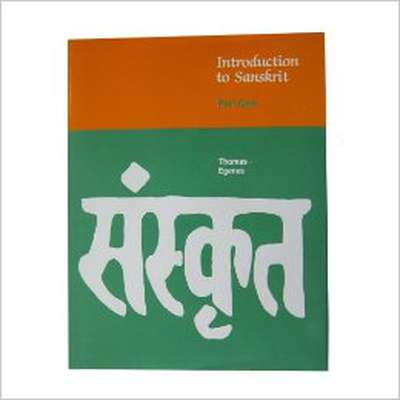 *Introduction to Sanskrit