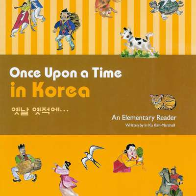Chap 1, Once Upon a Time in Korea