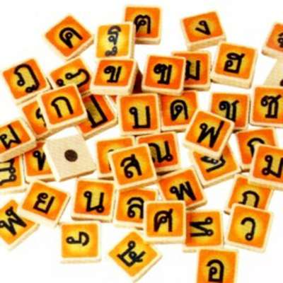 Thai frequency, top 4000 words