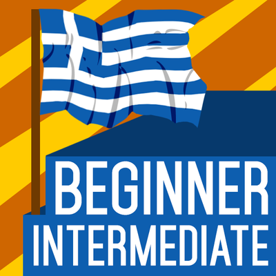 Greek - Beginner to Intermediate (No Typing)