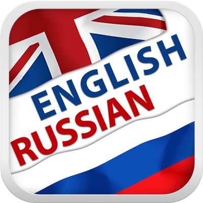 English for Russian speakers - Memrise