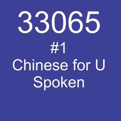 33065 - Chinese for you - Speaking