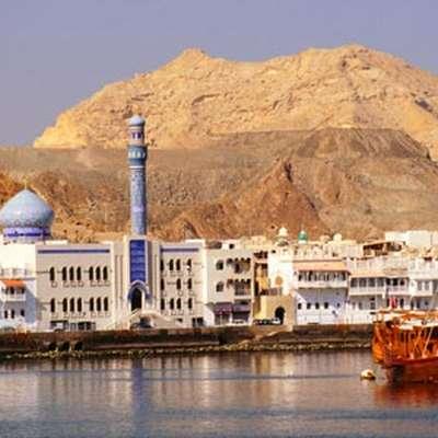 Capital Cities of Arabia