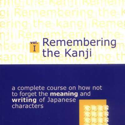 Remembering the Kanji, Volume 1