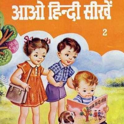 ! Complete Hindi Course (audio) !