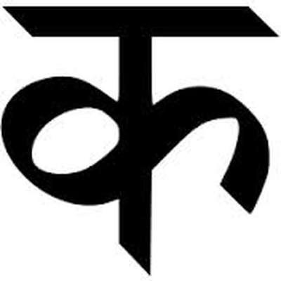 ! Hindi Alphabet (Devnagri) (audio) !
