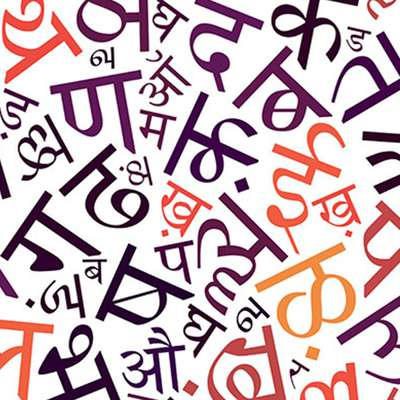 Complete Hindi Course (audio)