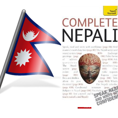 """Complete Nepali"" For Beginners"