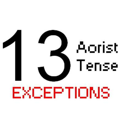 13 Aorist Tense Exceptions