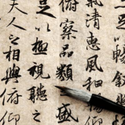 Курсы китайского языка онлайн для начинающих бесплатно