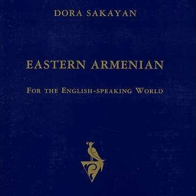 9789785808407: Eastern Armenian for the English-speaking ...