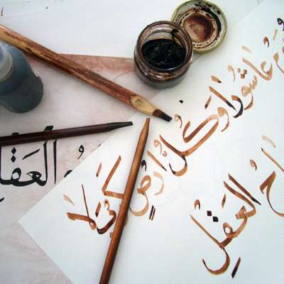 Level 4 Bahasa Arab Memrise