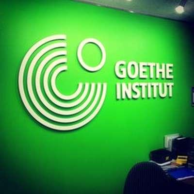 Goethe Institut A1 а2 Memrise