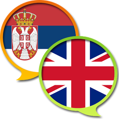 English for Serbian speakers