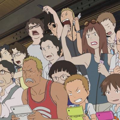 * Japanese Family Kazoku かぞく