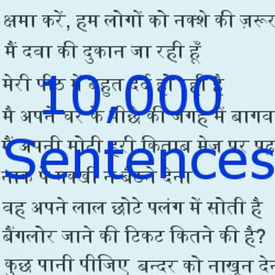 10,000 sentences method (No Typing)