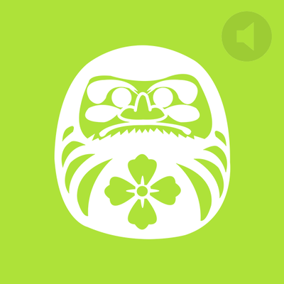 + Kanji • Radicals