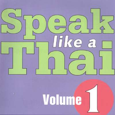 Contemporary Thai Expressions