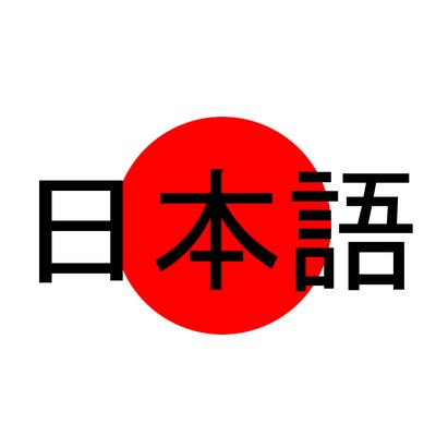 jap revision