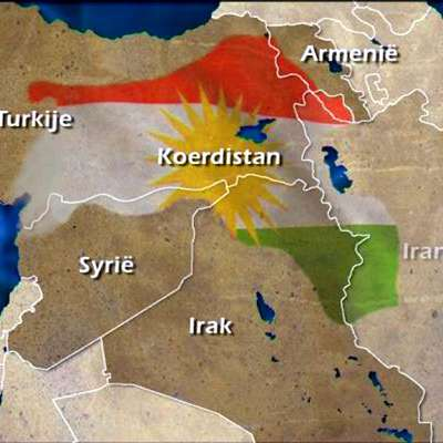 an overview of the kurd geography and history a nation without a state The kurdish experience the kurdish areas overlap nation-state one that can boast leading the longest uninterrupted armed resistance in modern kurdish history.