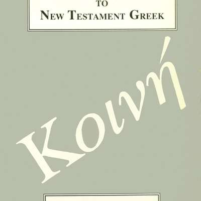 An Introduction To New Testament Greek