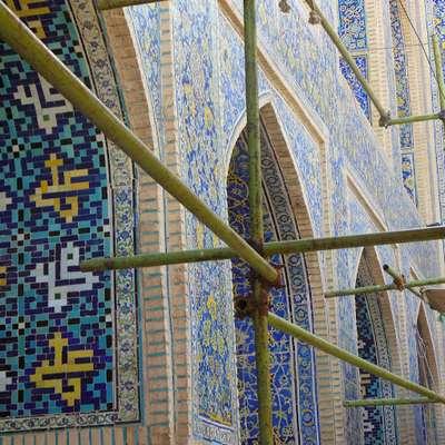 All you need in Iran- Persian, Farsi
