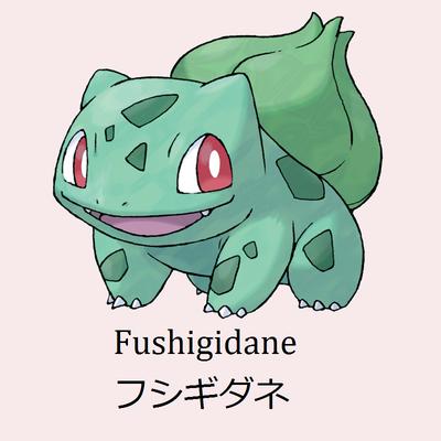Pokémon Japanese Names