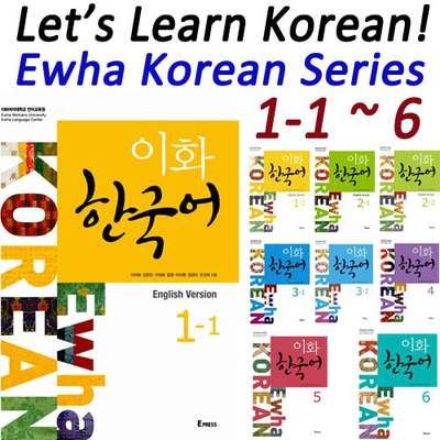 Ewha Korean Book 1 1 Memrise