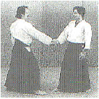 Aikido's attack forms
