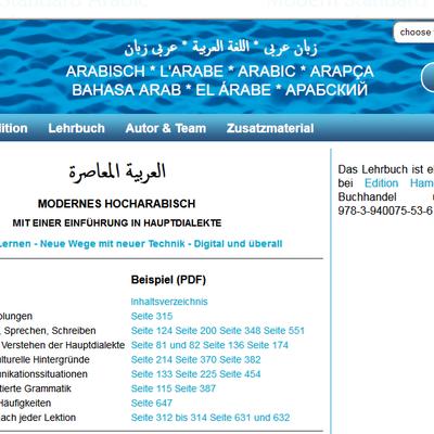 Arabic vocab - Memrise