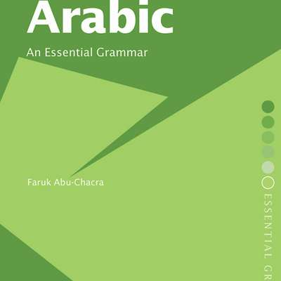 Arabic An Essential Grammar