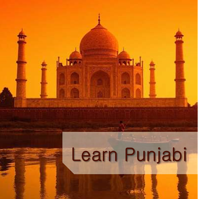 Introduction to Learning Punjabi