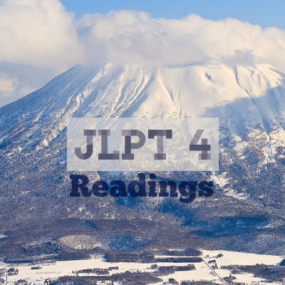 JLPT N4 Readings