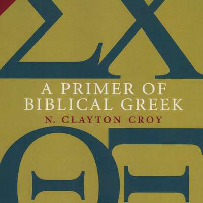 A Primer of Biblical Greek (Vocabulary)