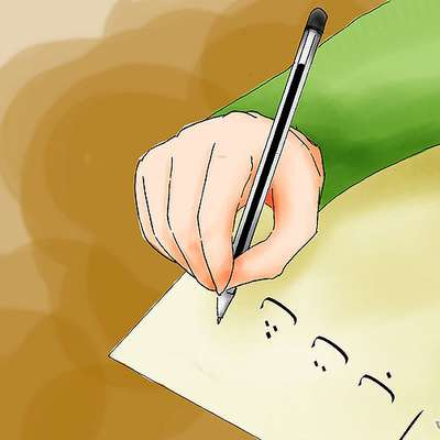 Read and write arabic letters lesson 027